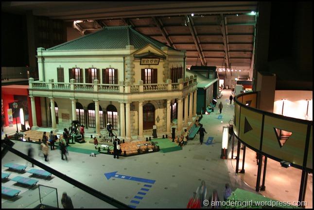 Choya Newspaper Publishing Company, Edo-Tokyo Museum