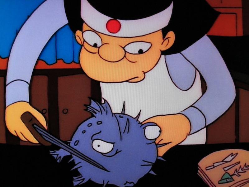 Fugu The Fearsome Fish A Modern Girl Ã�ダンガール