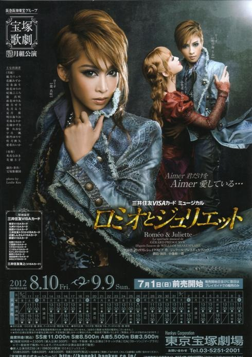 takarazuka girls Takarazuka wiki takarazuka wiki  everything from takarazuka fantasia  also one of two top stars who played the role of bill snibson in me and my girl in both.