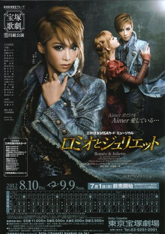 tkposter1