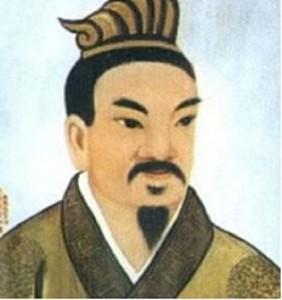 emperorjingdi