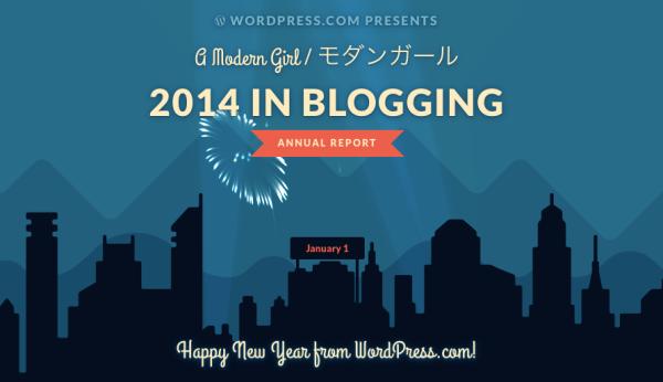 2014 Blogging Report 1